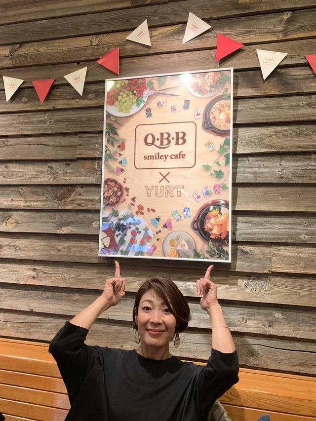 画像7: 六甲バターさんが70周年を記念して 「ユルト神戸店」とコラボ中!!