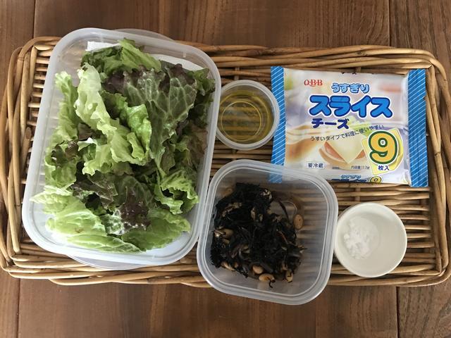 画像1: ヒジキとレタスのサラダ