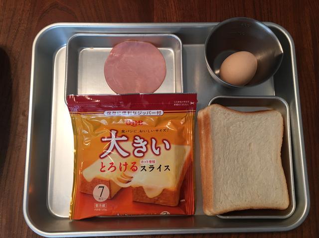 画像1: 目玉焼きチーズトースト