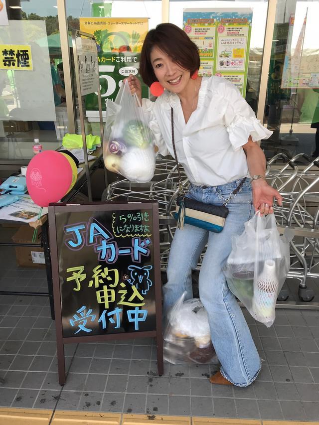 画像3: あすかてくるで河内長野店