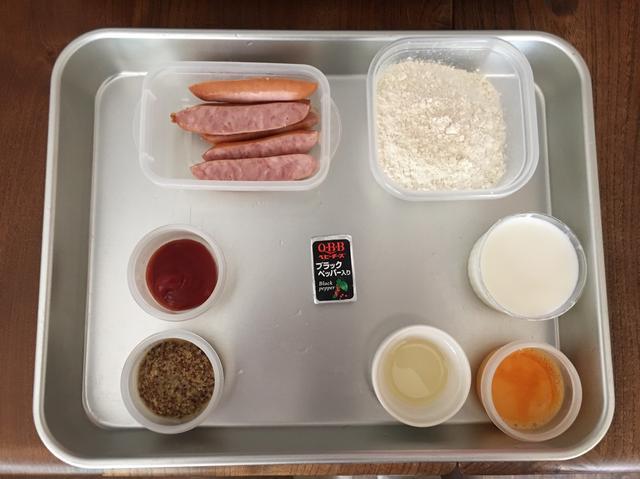 画像1: チーズ入りアメリカンドッグ