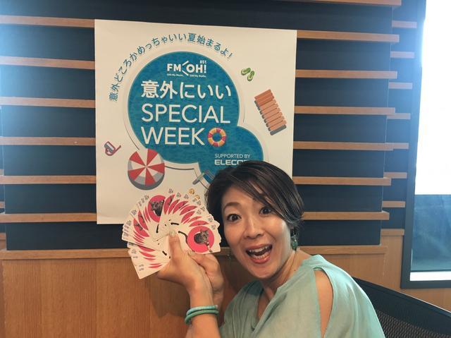 画像: ④【QUOカード 500円分 × 50枚】を1名様に!!