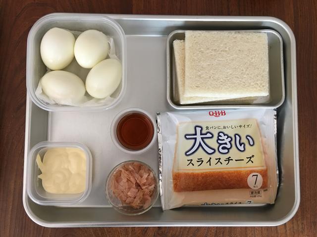 画像1: かつおぶし卵サラダとチーズのサンド
