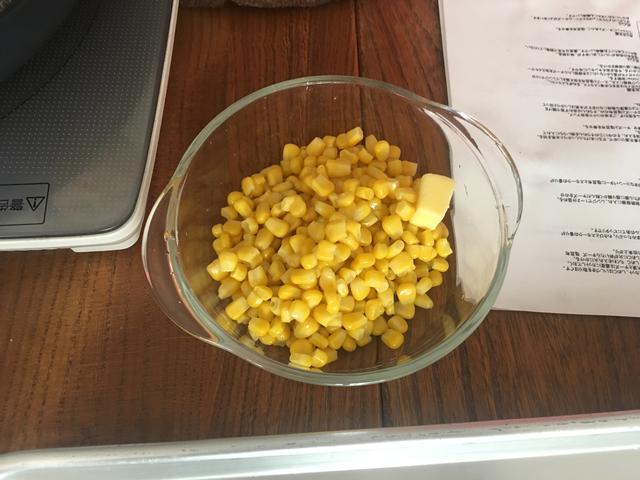 画像2: バターコーンのスモークチーズのせ
