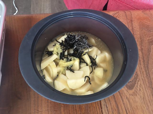 画像2: 塩昆布とジャガイモのチーズビシソワーズ