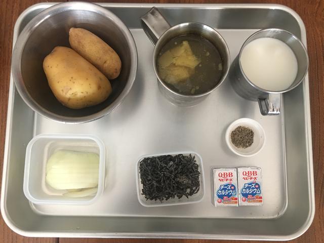 画像1: 塩昆布とジャガイモのチーズビシソワーズ