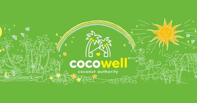 画像: ココナッツ製品・ココナッツオイルの専門店|ココウェル【公式】