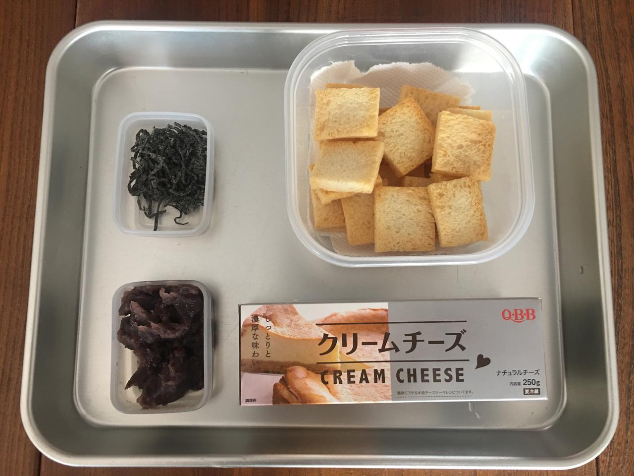 画像1: クリームチーズとあんこの塩昆布カナッペ