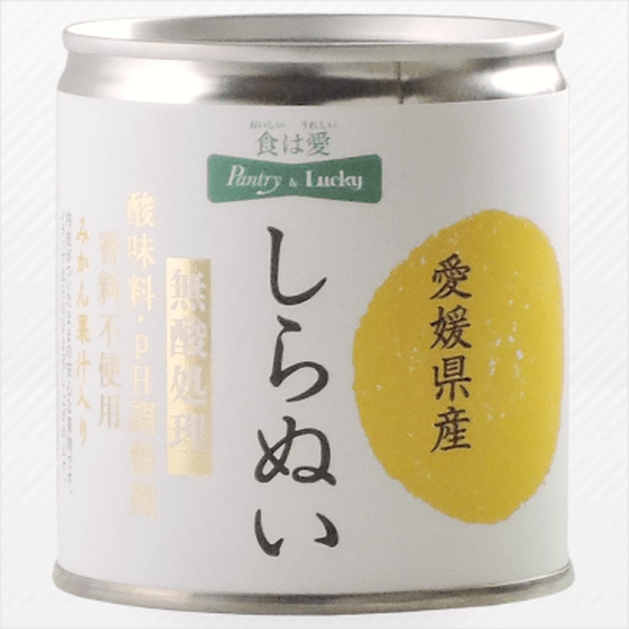 画像2: ③【オリジナル愛媛県産「みかん」と「しらぬい」の缶詰、各2つ】を3名様に!