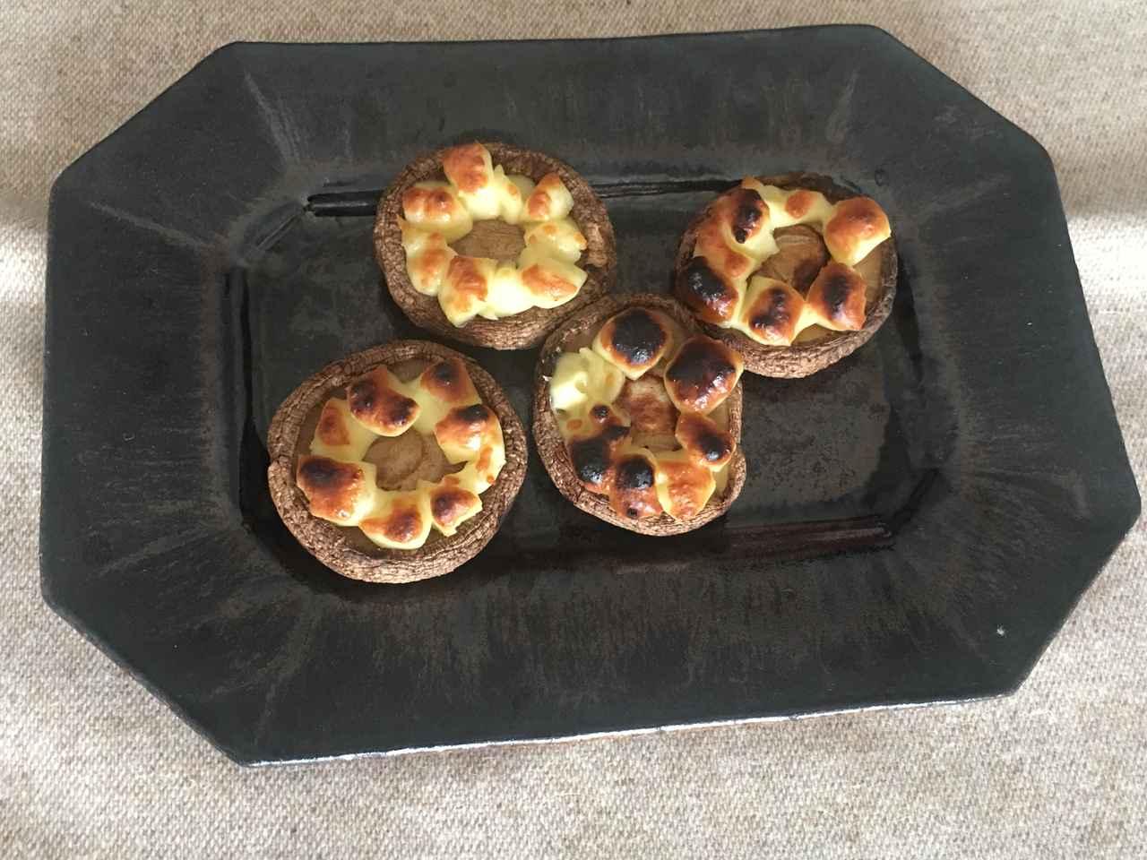画像4: 椎茸のゴルゴンゾーラチーズ焼き
