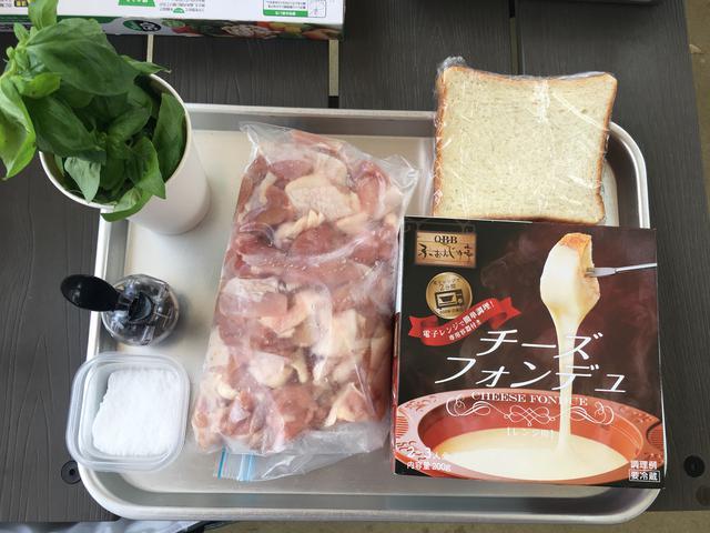 画像1: 鶏炭火焼きのチーズソースサンドイッチ