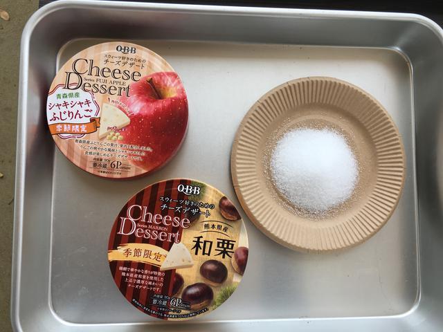 画像1: チーズデザートのキャラメリゼ