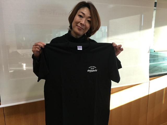 画像1: ④【木村拓哉さんのオリジナル「One and Only STAFF T-shirt Replica」(Mサイズ)】を1名様に!