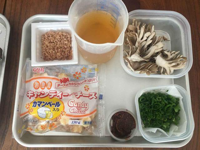 画像1: チーズ入り納豆汁