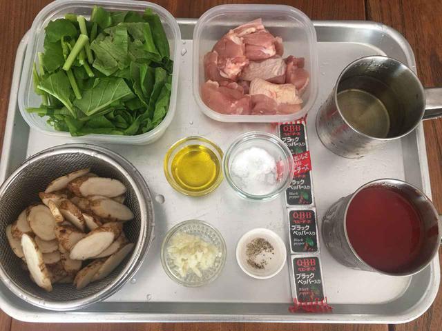 画像1: 鶏とゴボウのトマトチーズ煮