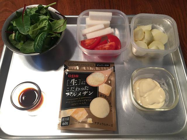 画像1: チーズマヨネーズサラダ