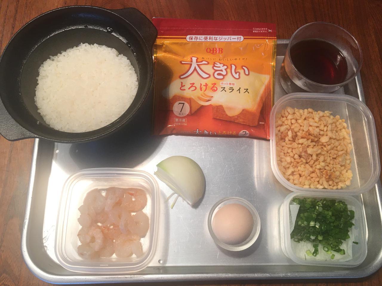 画像1: チーズ入り海老天丼風