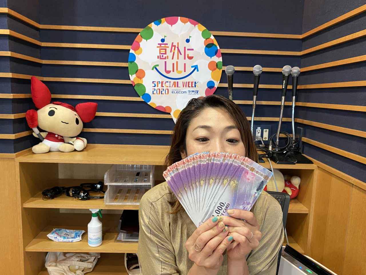 画像: ⑤【商品券20,000円分】を1名様に!