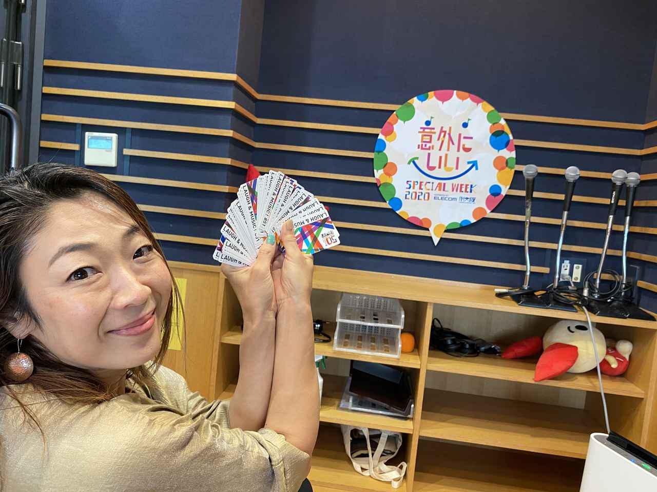 画像: ④【QUOカード 15,000円分】を1名様に!