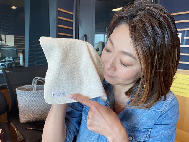 画像2: ②【hug+オリジナルハンドタオル】を2名様に!