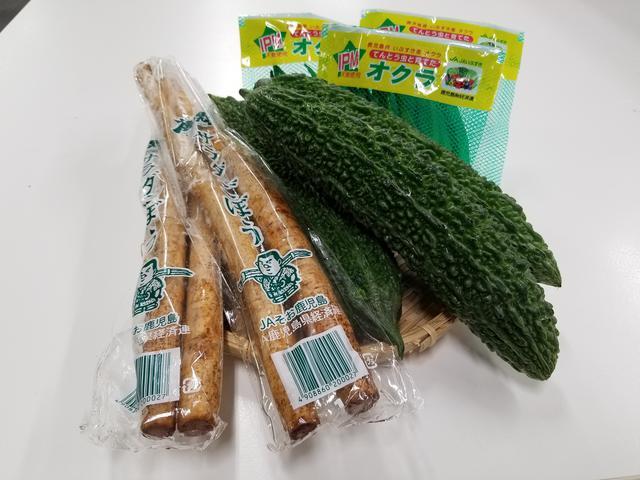 画像1: 鹿児島県産の夏のオススメお野菜