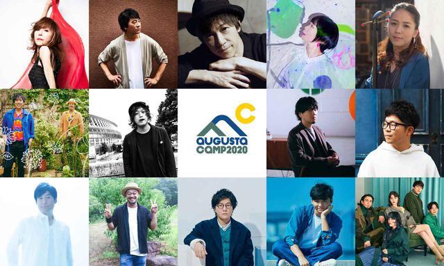 画像: 特別番組『hug+Radio Augusta』オンエア決定! - FM大阪 85.1
