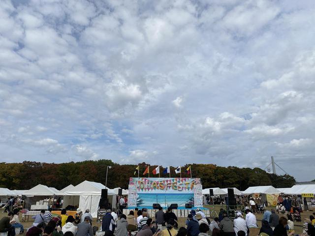 画像1: ロハスフェスタ万博2020 Autumn 公開収録!