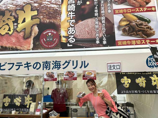 画像3: FOOD SONIC 2020 〜秋の味覚篇〜