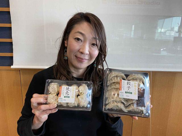 画像3: 自然派スーパーマーケット「パントリー&ラッキー」さんオススメの餃子&シュウマイをご紹介します!