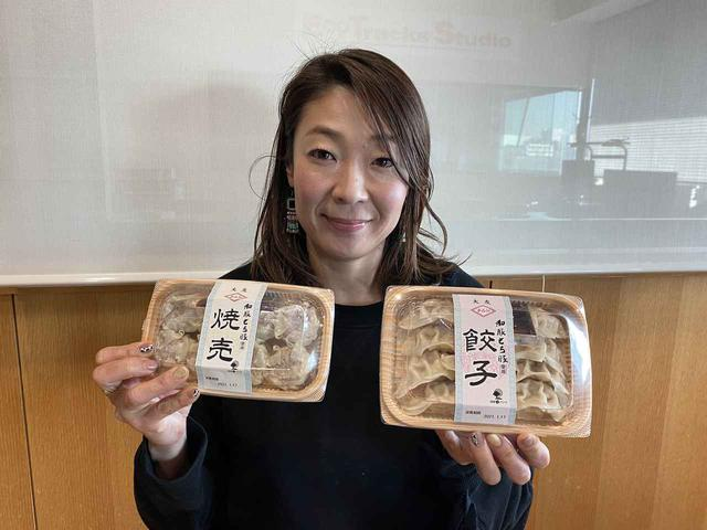 画像1: 自然派スーパーマーケット「パントリー&ラッキー」さんオススメの餃子&シュウマイをご紹介します!
