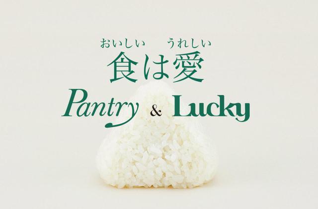 画像: ②【「市坂さんのさぬき姫 苺」と「あまおう」の食べ比べセット】を3名様に!