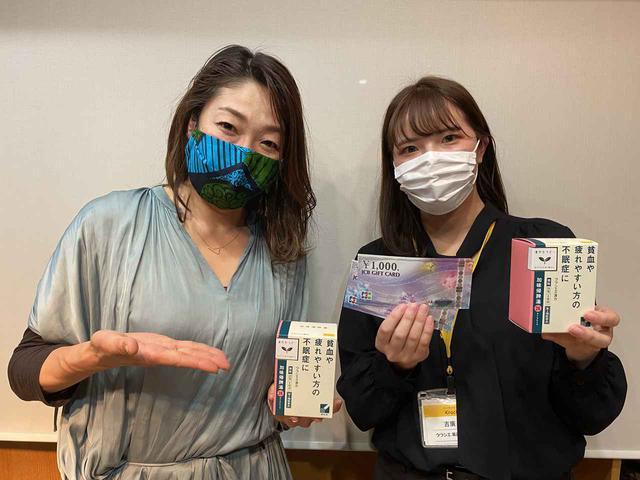 画像: ①クラシエ薬品株式会社さんから…【JCBギフトカード 1000円分】を5名様に!