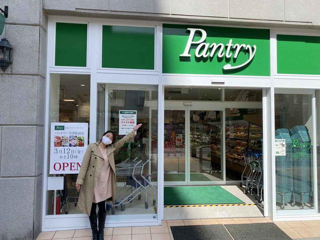 画像: ★ 3月12日にオープンしたパントリー草津駅前店に行ってきました!★