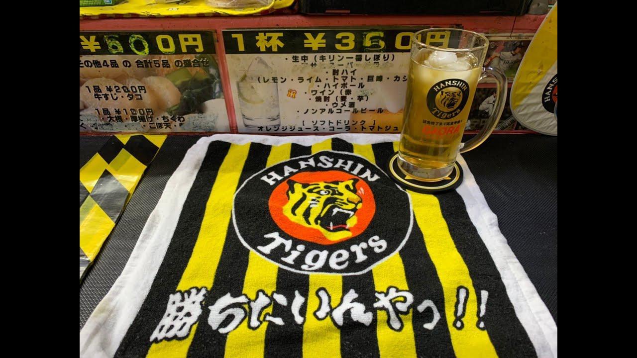 画像: 【SDD×OSAKA AID】「阪神タイガースを応援する店 桃虎」さん youtu.be