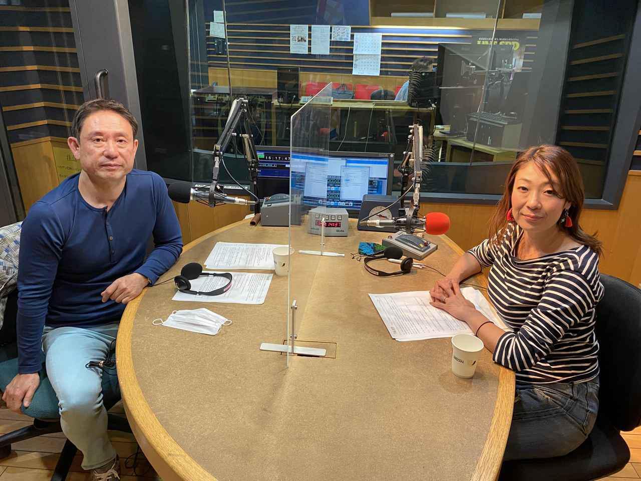 画像: りょうき歯科クリニック「デリシャスマイル」 - FM大阪 85.1