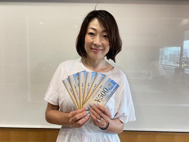 画像: ①【キリン堂お買い物券3000円分】を5名様に!