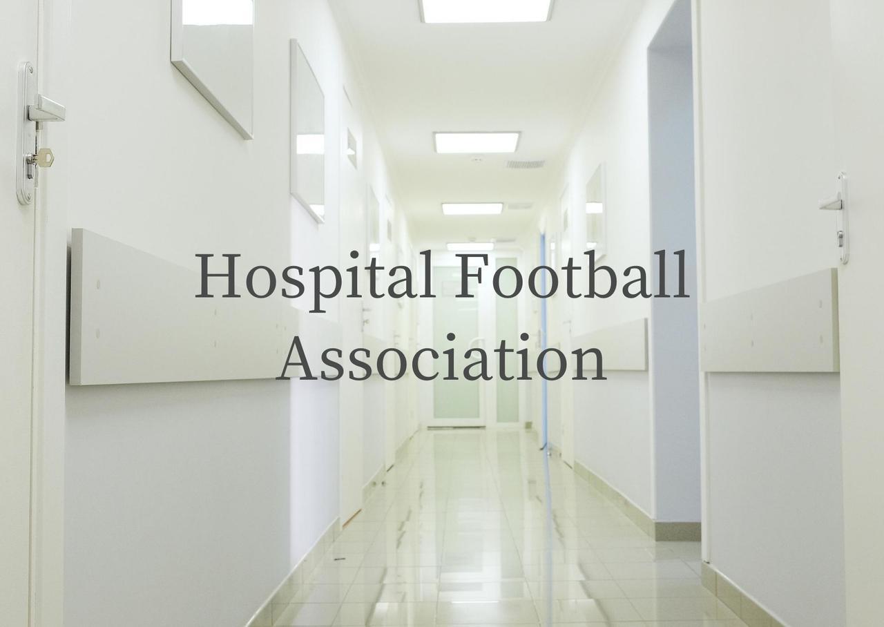 画像: ホスピタルフットボール協会トップページ