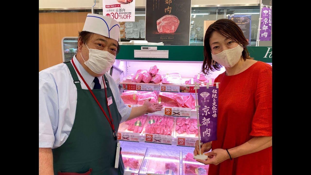 画像: 【hug+】パントリー京都北山店 Grand Open!! youtu.be