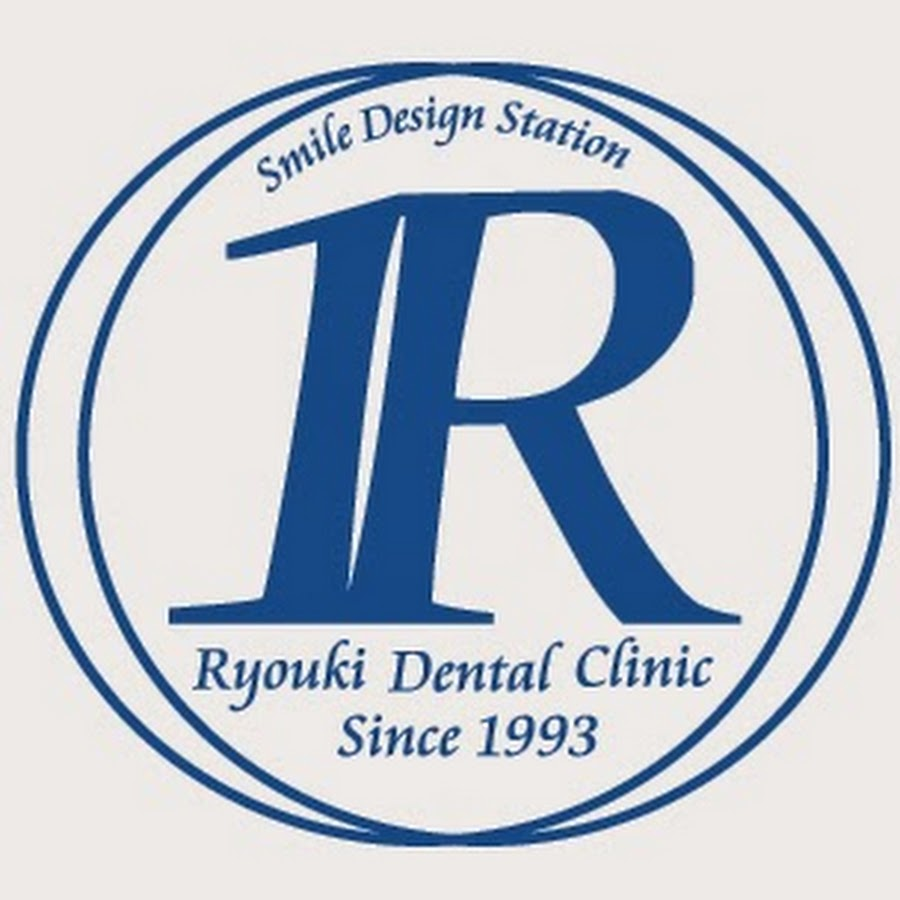 画像: 医療法人 誠仁会 りょうき歯科クリニック