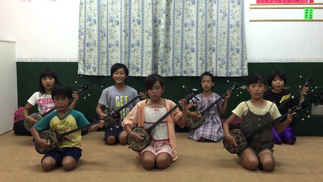 画像: 第8回 小さな音楽会「八重山古典民謡保存会 横目博二・貞子研究所」 www.youtube.com