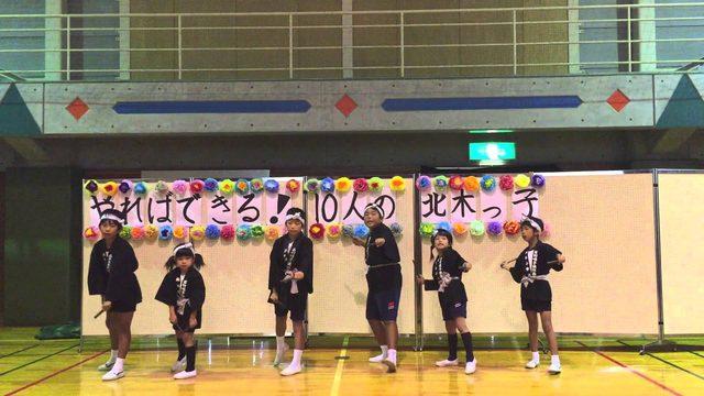 画像: 第12回 小さな音楽会「岡山県笠岡市立北木小学校」 www.youtube.com