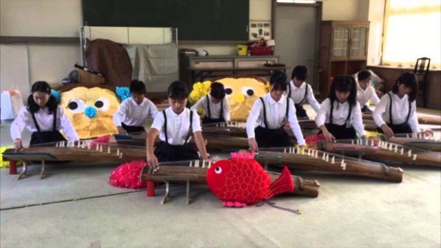 画像: 第11回 小さな音楽会「鞆小学校/琴クラブ」 www.youtube.com