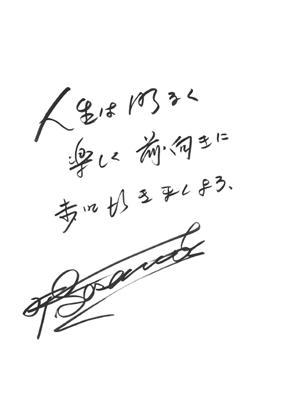 画像: 笹本恒子さん