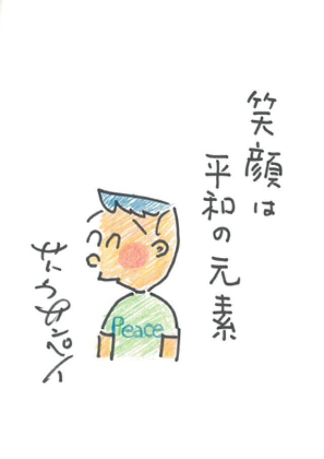 画像: サトウサンペイさん