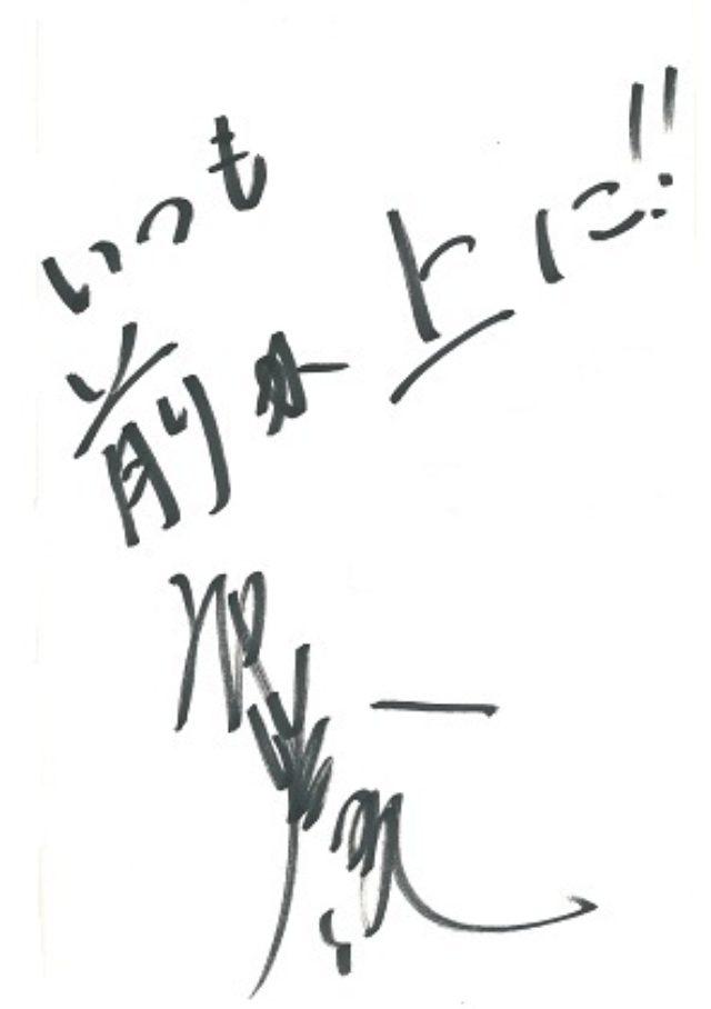 画像: 市川春猿さん