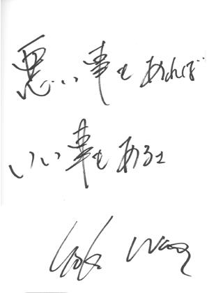 画像: 和央ようかさん