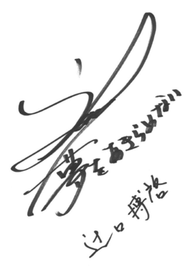 画像: 辻口博啓さん