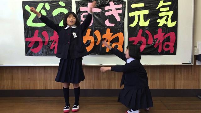 画像: 第17回 小さな音楽会「山口市立嘉年小学校」 youtu.be