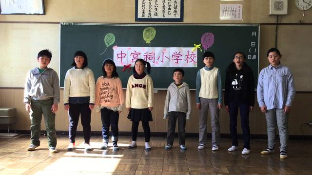 画像: 第18回 小さな音楽会「日光市立中宮祠小学校」 youtu.be