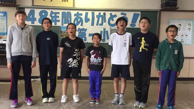 画像: 第21回 小さな音楽会「東北町立第一小学校」 youtu.be